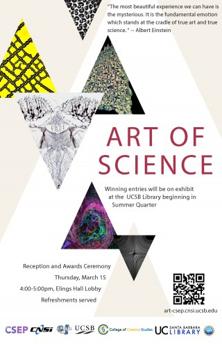 Announcement for Art of Science Reception and Awards